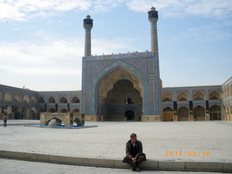 Alte Freitagsmoschee (Jame-Moschee) in Isfahan