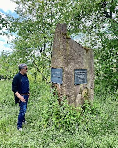 Dreiländereck Bad Karlshafen historischer Geländepunkt